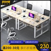 Office desk Simple modern staff work desk and chair combination Modern screen Double staff meeting desk Computer desk
