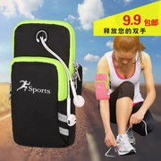 Running mobile phone arm package men and women sports equipment package arm arm sleeve Apple 5.5 HUAWEI universal arm wrist bag