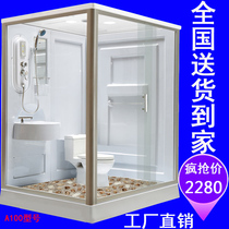 Overall shower room All-in-one toilet integrated bathroom home rural bath bath bathroom partition
