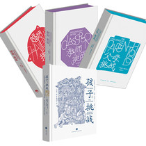Full set of 4 Childrens Challenges and Marriages: Challenges Parents: Challenges Teachers: Challenges Beauty Rudolph. Drex lives. Reading. Xinchi Sanlian Bookstore