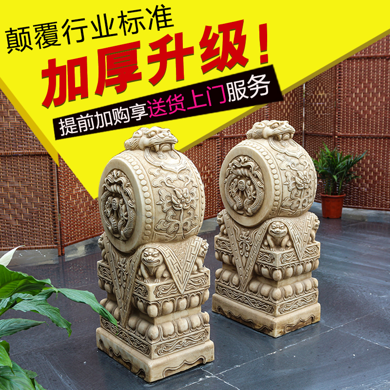 Stone Carving Door Pier Antique Stone Lion Home Chinese Garden Door Marble Stone Carving Bluestone Old