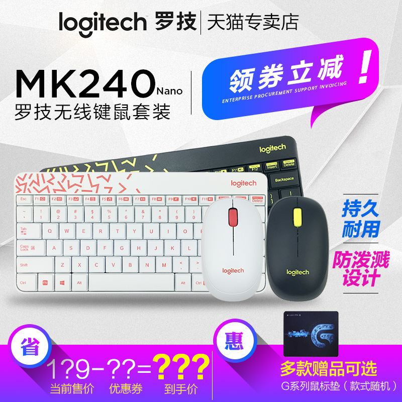 Logitech MK240 Wireless Keyboard Mouse Set Desktop/Laptop Computer Household Office Ultra-thin Keyboard Mouse Portable Office Mini Keyboard for Male and Female Students Power-saving Wireless Keyboard Mouse MK245