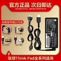 Lenovo ноутбук зарядное устройство thinkpad65W адаптер питания 20v4.5A шнур питания 20V3.25A квадратный рот 90W универсальный оригинальный G470G475G480E49G485Y470