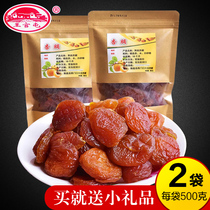 New goods Shanxi Specialty Datong Yanggao Wang Tun has a lot of apricot dried apricots apricot Factory Direct Sales 2 Jin