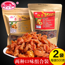 Shanxi Specialty Snack Datong Yanggao has a lot of apricot dried apricots factory Direct apricot strip combination installed 500 grams x2 bag