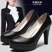 Every day special work shoes female occupation OL high heels black with formal etiquette interview round head anti-skid single shoes