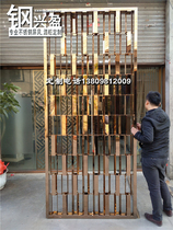 Modern Chinese rose gold stainless steel flower Grid hotel Club metal carving hollow stainless steel screen customization