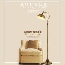 Very home found American floor lamp living room antique copper full copper floor lamp simple modern study lamp