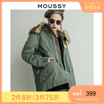 MOUSSY new military wind hair tie cap waist long section down jacket 010BAA30-5570