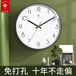 北极星钟表挂钟客厅家用时尚轻奢时钟挂墙现代简约大气挂表石英钟