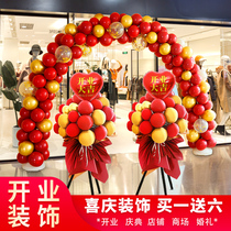 Opening atmosphere Decoration supplies Net red balloon arch Shopping mall shop face door decoration flower basket Anniversary celebration