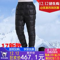 Authentic black ice Black ice Aurora 100 200 outdoor Ultra light thickening warm velvet down pants waterproof