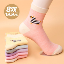 Ladies cotton cotton warm in autumn and winter in the back tube socks