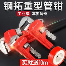 Steel extension Pipe clamp multifunctional fast self-tightening large activity mounting pipe clamp WRENCH tool Pipe Clamp