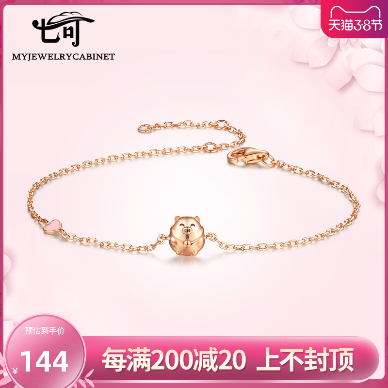 Seven years of life pig bracelet female pure silver Korean version of the simple niche design girl jewelry Valentines Day gift