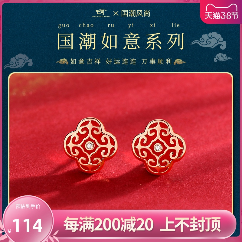 Seven earrings female pure silver 2020 new trendy temperature change court like lock birthday gift to girlfriend