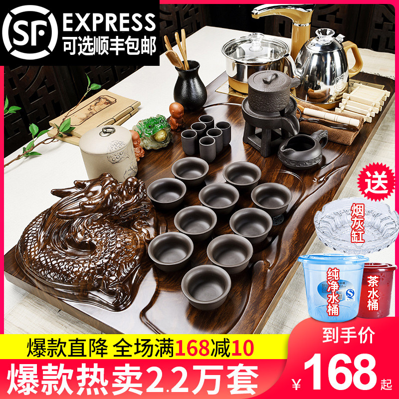 Fully automatic purple sand tea set family living room all-in-one tea plate kung fu teapot teapot tea ceremony solid wood teapot
