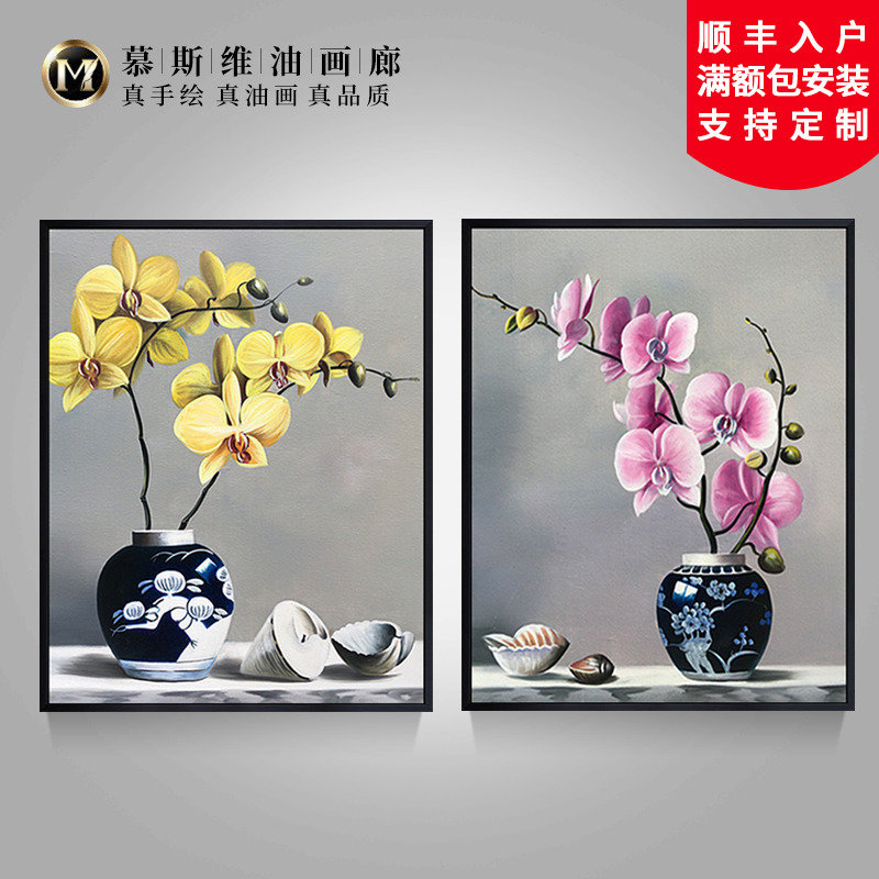 Muscat Pure Hand Painting Restaurant Decorative Painting Living Room Two Painting Points with Phalaenopsis in Bedroom