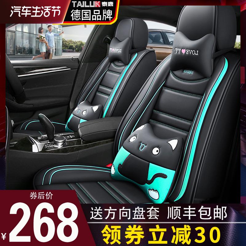 汽车坐垫皮座套座垫全包四季通用21新款座椅套亚麻夏季冰丝全包围