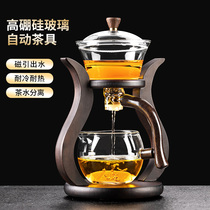 Glass semi-automatic tea set Lazy household magnetic induction tea pot Brewing tea artifact Kung Fu Tea cup