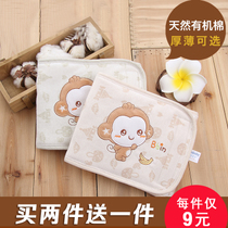 Baby Baby cotton childrens neonatal care of umbilical cord
