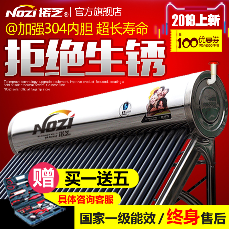 Noz Solar Water Heater 304 Stainless Steel Water Tank Integral Full Automatic Household Electrical Intelligent Tube