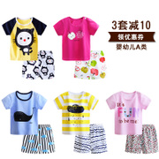 0 Boys 2 female baby summer 3 summer 5 6 7 4 year old female baby wear clothes 8 short sleeved suit 1 tide 12 months 9