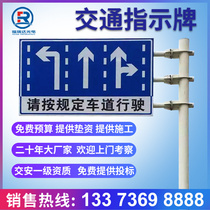 Forida traffic sign sign sign monitoring rod induced screen signal lamp F rod gyro-gate frame co-pole