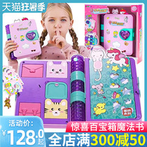 Jane moving surprise treasure chest Magic book stationery set 3 years old and above 6 childrens toys Little girl home surprise