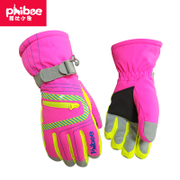 Phoebe children's outdoor sports elephant ski gloves to prevent wind snow cold and warm waterproof gloves all