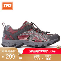 American TFO The man speed dry outdoor hiking shoes men summer Shuo Creek Shoes wading shoes breathable mens shoes