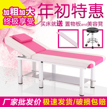 Folding Beauty Bed Wholesale massage massage treatment body bed household moxibustion Fire therapy tattoo Embroidery Bed Beauty salon Dedicated