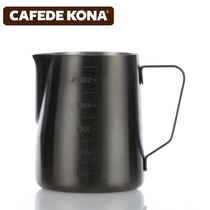 Cafede Kona Cup Fancy coffee stainless steel milk cylinder internal and external scale 900cc