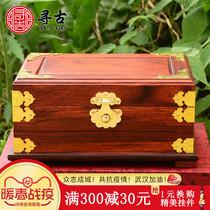 Найти древние красные кислотные ветви китайский твердой древесины шкатулки для хранения ящик для дома ретро с замком ювелирные изделия шкатулки с сокровищами шкатулки