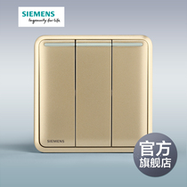 Siemens switch socket haorui sand glaze gold 86 type home three double control with fluorescent official flagship store
