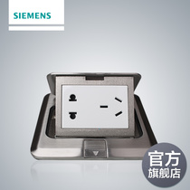 Siemens Plug in Stainless Steel Five-hole Plug in Full-pop-up Bottomless Official Flagship Store