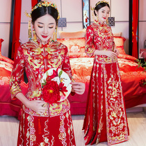 Xiu wo clothing bride 2018 new dragon and Phoenix coat wedding chinese wedding dress slim costume marriage clothes toast clothes Autumn
