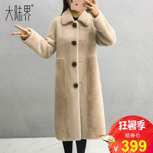 Anti-season fur granular sheep shearing overcoat women's mid-long composite fur integrated wool jacket in the new Korean edition of 2019