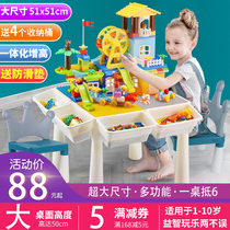 Childrens large particles of building blocks table multi-function baby assembling educational toys boy 3 girl 6 years old intelligence brain