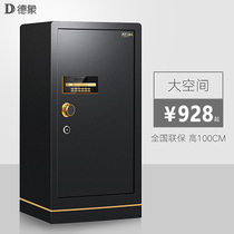 German Elephant Safe Home 100cm1 Rice Large Office 1.2 meters safe All steel single door anti-theft 1.5m