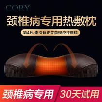 Цервикальная подушка для восстановления позвоночника специальная тяга для коррекции позвоночника массажная подушка для одиночных электрических цилиндрических шейных подушек