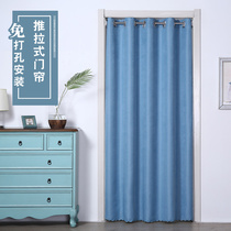 Cloth curtain partition curtain free punch home bedroom blackout air conditioning wind fitting room kitchen bathroom curtain