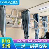 Han Qiang Ai acupuncture smoke system smoking machine big cover smoke purifier Ai Acupuncture Health Hall Hospital smoking machine pipe