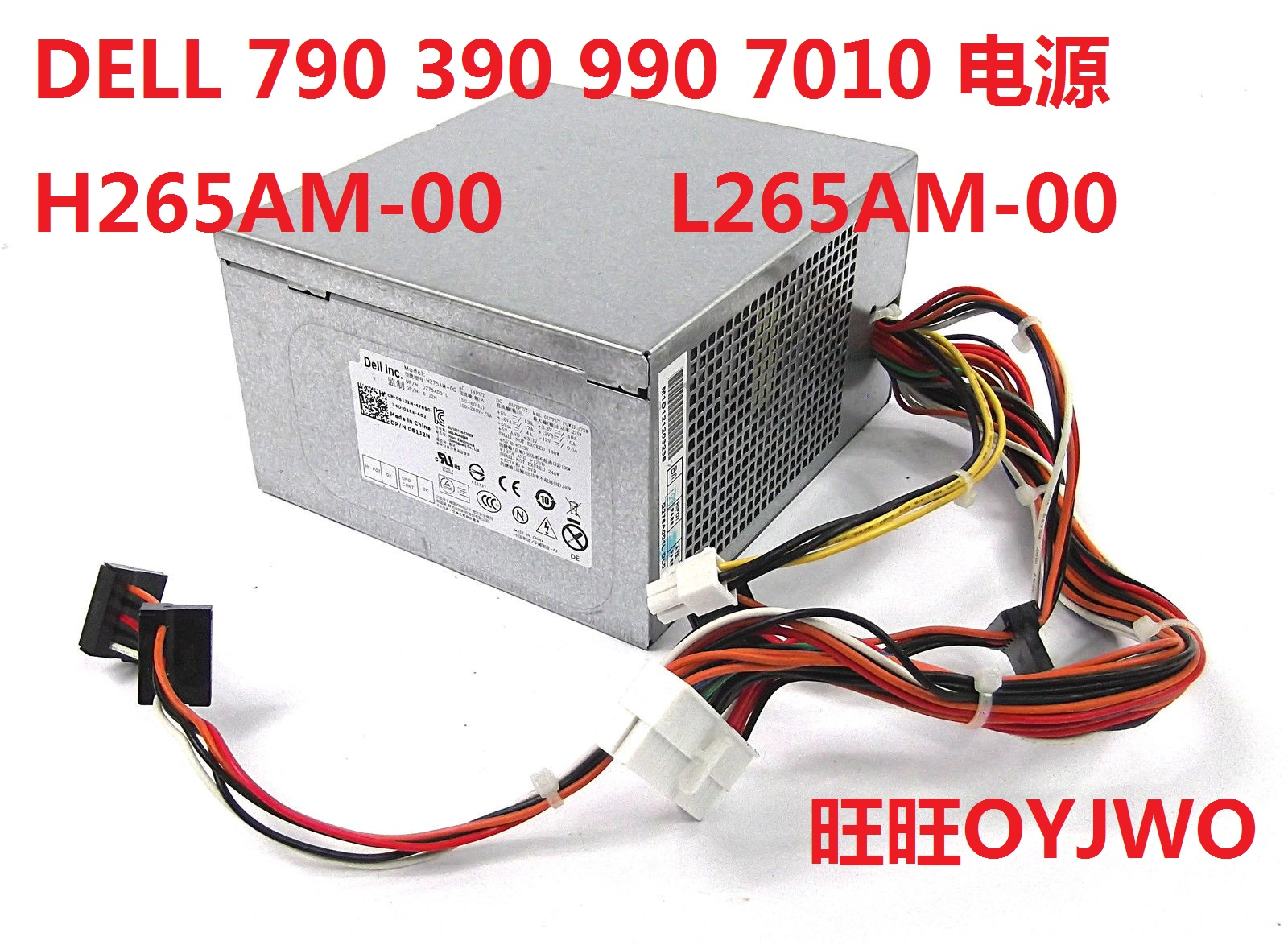 DELL Original 620 390 790 990 Large Power Supply L265AM-00 AC H265AM-00