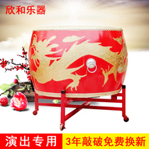 16 18 20 24 inch 1.2 1.5 m cowhide Drum Dragon drum drums Adult Chinese red Prestige gongs and drums drum