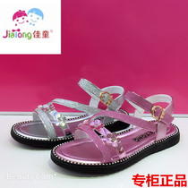 Good childrens childrens sandals female 2019 new summer Korean fashion childrens sandals girls princess shoes small childrens shoes