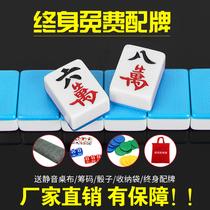 Mahjong card Home hand mahjong medium and large hand play Sichuan mahjong card 40 42 44mm gifts