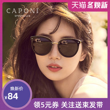 Korean version of Chao 2019 new women's round-faced Sunglasses anti-ultraviolet net red street polishing driving Sunglasses