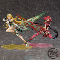 GSC Heterogeneity Excalibur 2 Heterogeneity Blade 2 Holy Grail of the Day Flame 1 7 Hand-made reprint