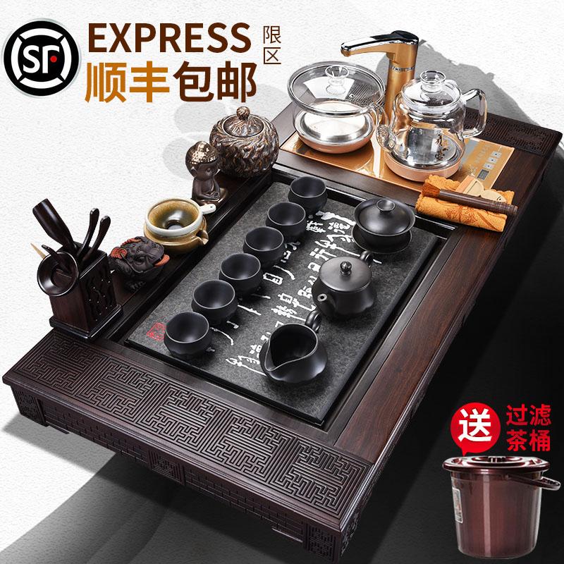 Kung Fu tea set ebony solid wood gold stone tea table set ceramic purple sand tea cup fully automatic glass home